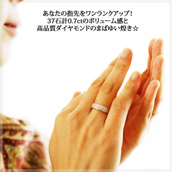 あなたの指先をワンランクアップ!37石計0.7ctのボリューム感と高品質ダイヤモンドのまばゆい煌き☆Pt900 THJ「美」パヴェリングD1.0ctmodelend