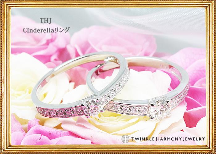 プラチナ900無色透明SIクラス/GカラーUPダイヤモンド THJ「Cinderella」リングD0.34ctUPtop ダイヤモンド専門店THJ