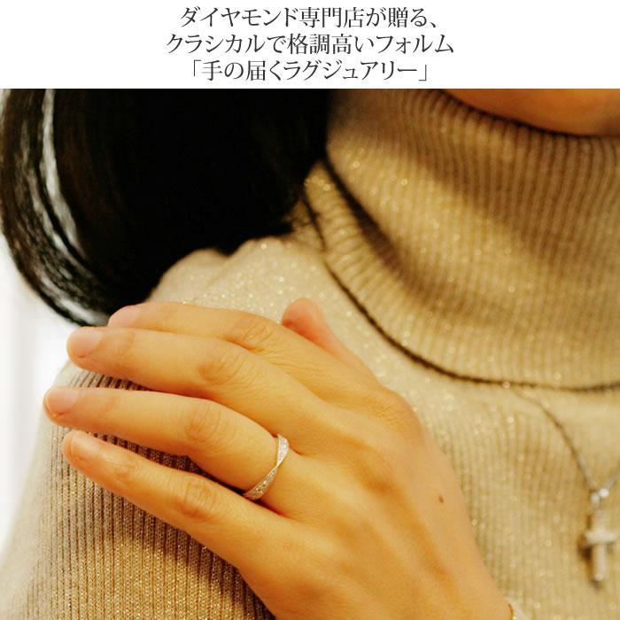 ダイヤモンド専門店が贈る、クラシカルで格調高いフォルム「手の届くラグジュアリー」 THJ ClassiqueリングD0.32ctmodel1
