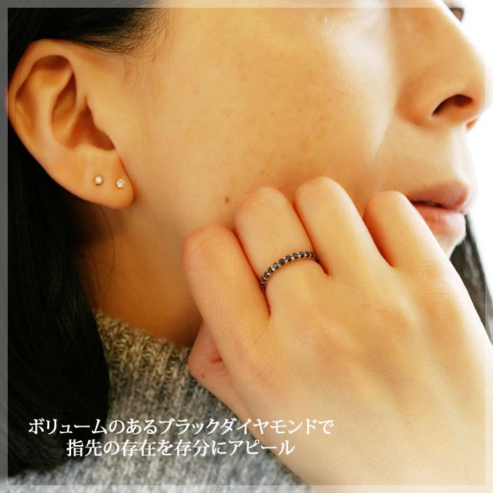 ミステリアスダイヤモンド専門店が贈る黒い煌めき☆THJの美エタニティリングDEEPBlackD0.5ct