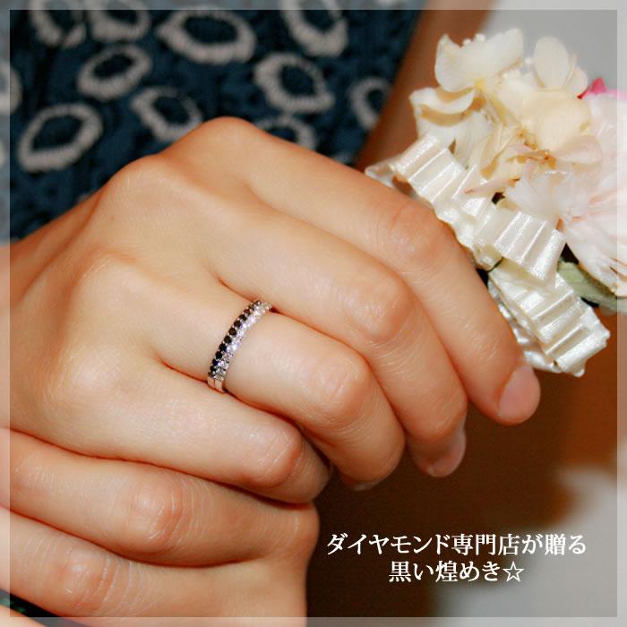 ミステリアスダイヤモンド専門店が贈る黒い煌めき☆THJの美エタニティリングDEEPBlackD0.2ct