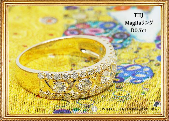 THJ「Maglia」リングD0.7cttop