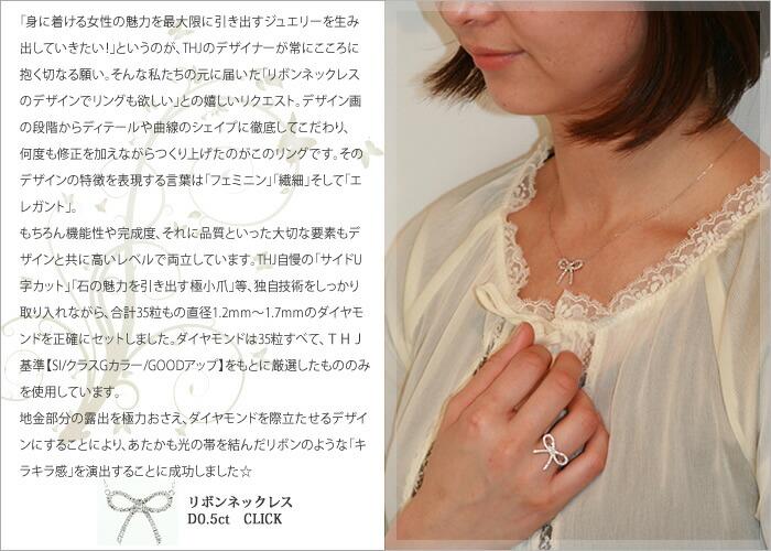 キュートなリボンリングD0.45ctexダイヤモンド専門店THJ