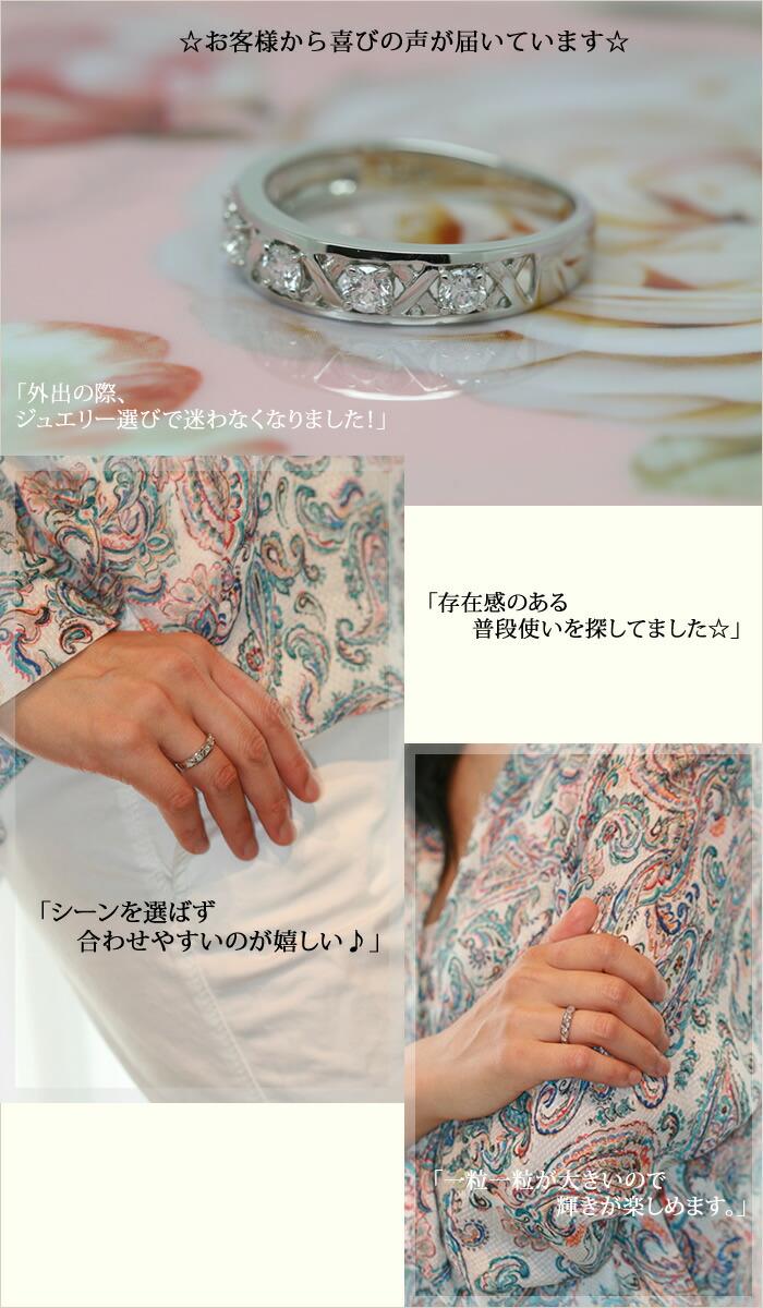 THJ Maglia-SempliceリングD0.3ctmodel2reviewダイヤモンド専門店THJ