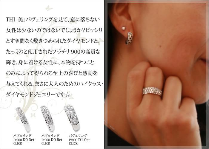 Pt900 無色透明 SIクラス/Gカラー/GOOD UPダイヤモンド THJ「美」パヴェリングD2.0ctEx ダイヤモンド専門店THJ