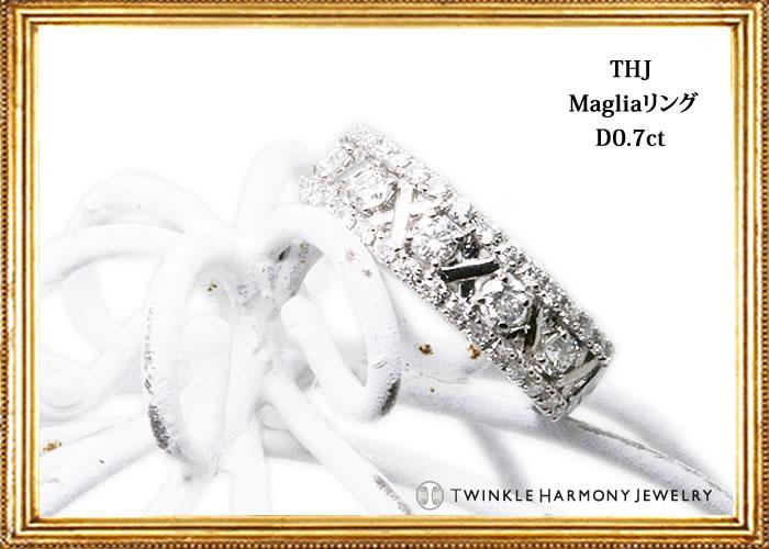 THJ「Maglia」リングD0.7ct