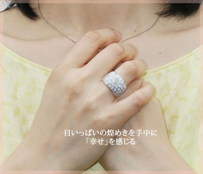 THJ「美」model end