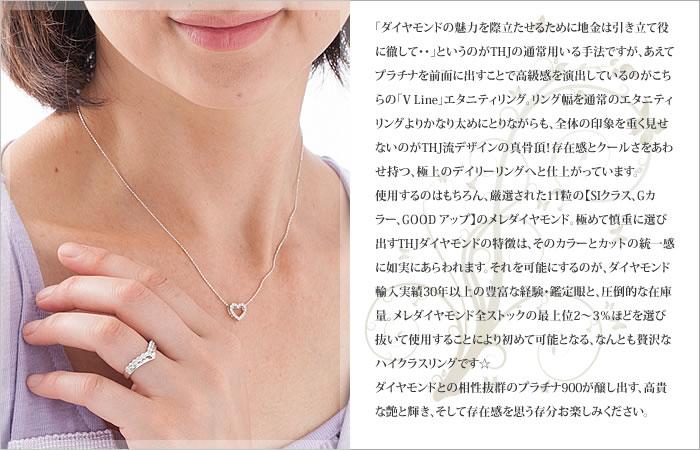 THJ 「V」ラインエタニティリング D0.5ctダイヤモンド専門店THJ