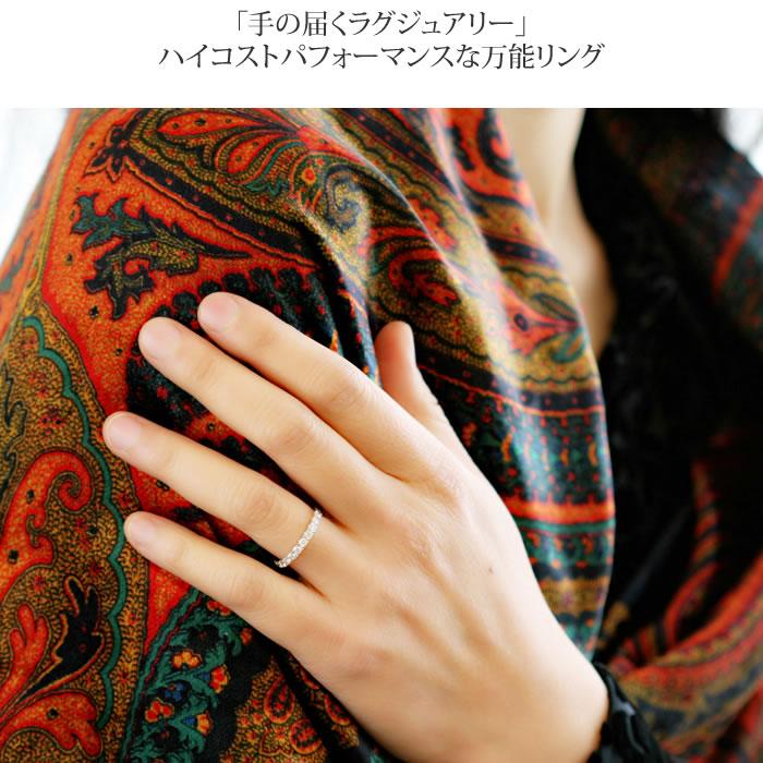 THJ「麗-eleven」エタニティリングD0.5ctmodel1