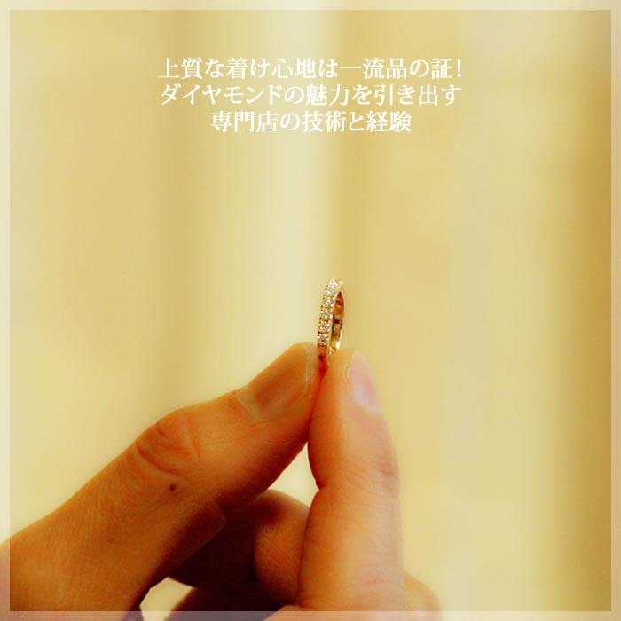 K18WG/K18/K18PG THJ「麗」エタニティピンキーリング D0.5ctmodel ダイヤモンド専門店THJ