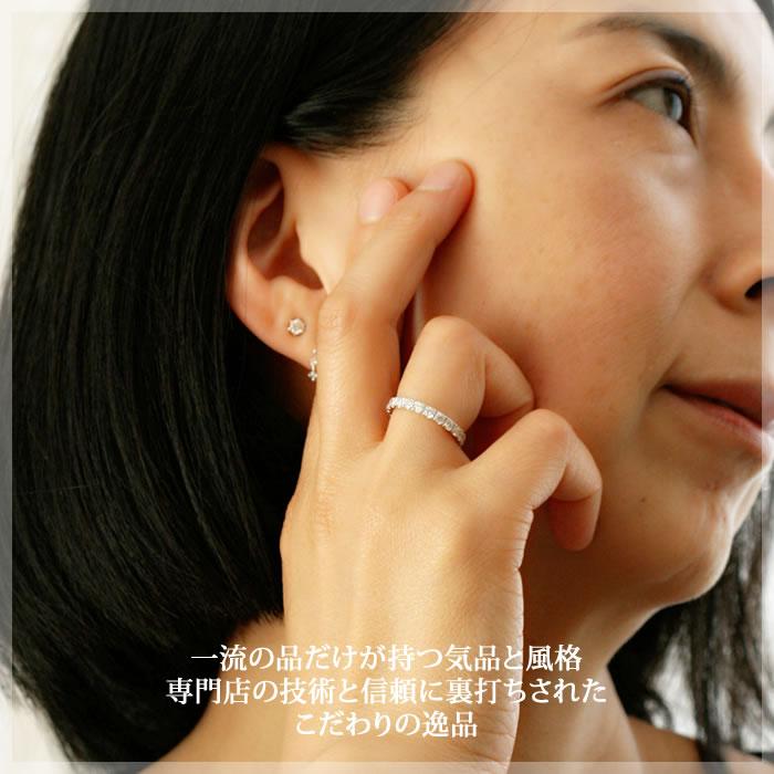 Pt900THJ「麗-smart」エタニティリングD1.0ctmain MODEL
