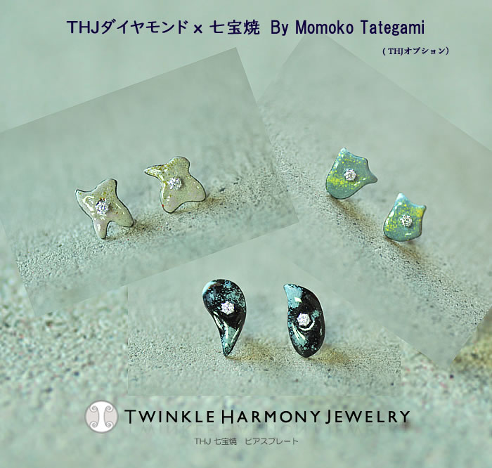 THJ七宝焼カテゴリー