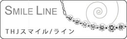 Smile Line Necklace