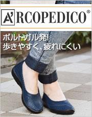 アルコペディコ