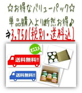 カビ対策・カビ防止・防臭・消臭・バリューパック
