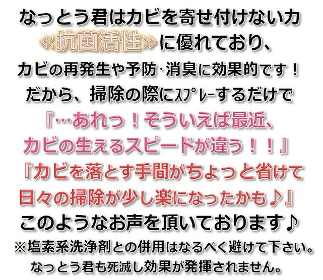【カビ対策・カビ バイオ】防カビ・カビを防止する抗菌活性