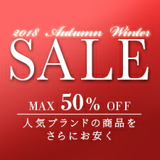 2018 Autumn Winter SALE