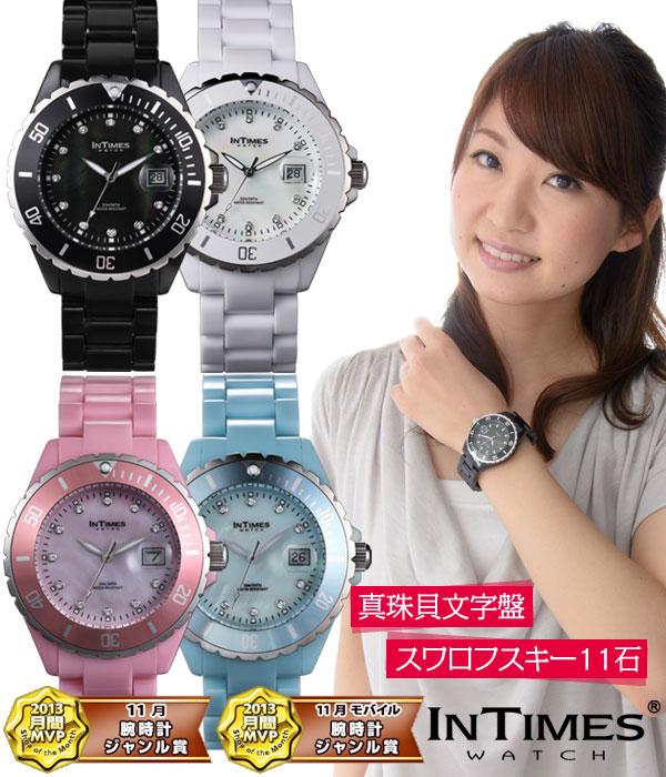 d165c0f4ab 【楽天市場】INTIMES インタイムス 40mm パール文字盤 スワロフスキー メンズ レディース 腕時計 IT063:あっとデジplus