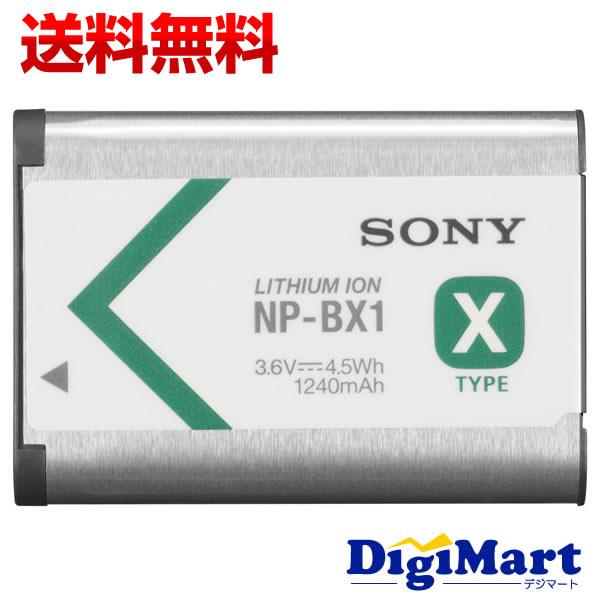 ソニー SONY NP-BX1 カメラバッテリー 電池 【新品・並行輸入品(逆輸入)】