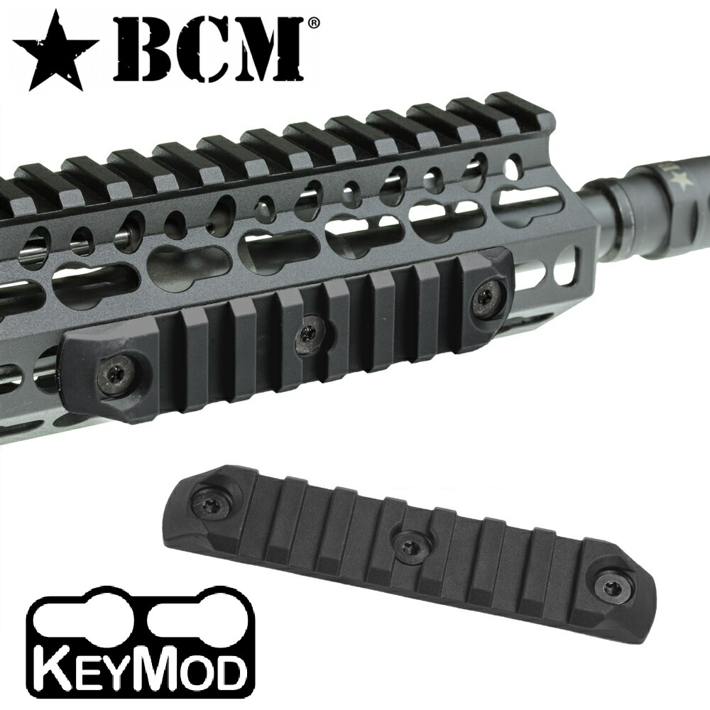 BCM マウントレイル KeyMod アルミ製 20mm対応