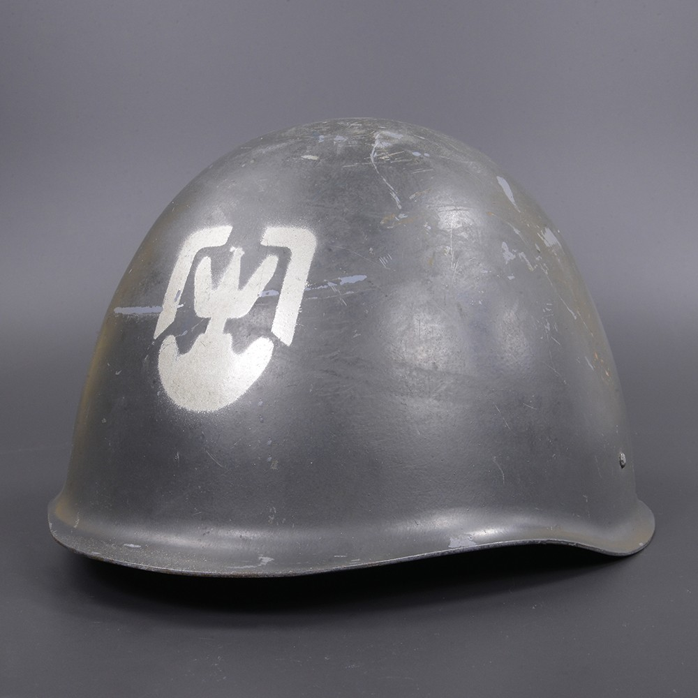 World War II [there is a crest] military sale product forces disposal  product steel helmet iron leather leather WZ50 SSH40 M40 M33 made of  Paulhan