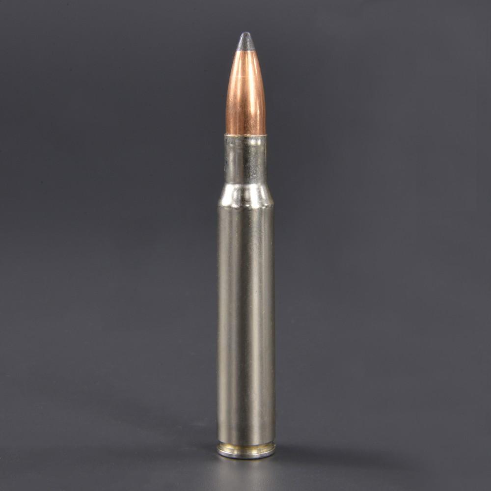 Winchester 空薬きょう 30-06 SPRG ライフル弾 弾頭付 シルバー