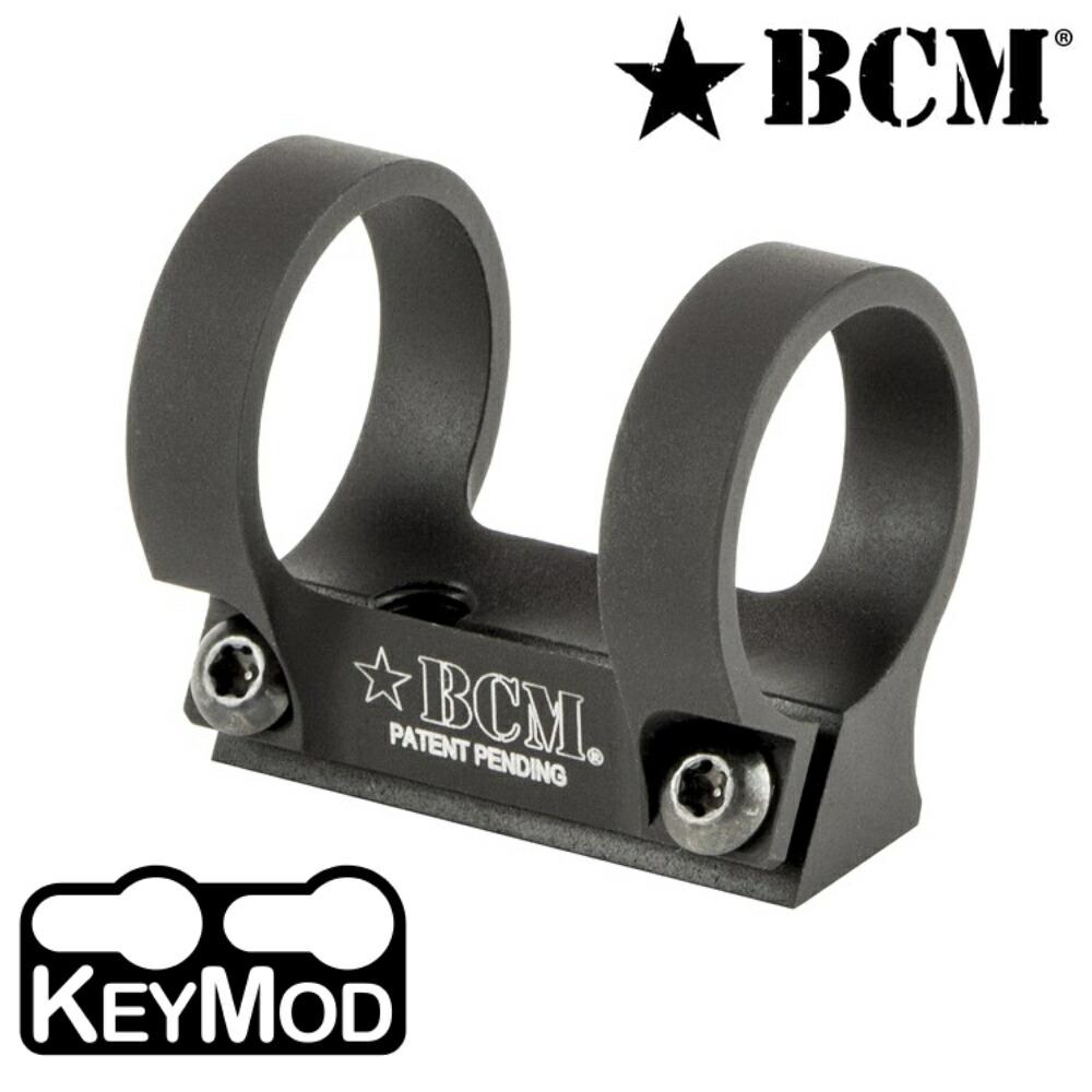 BCM ライトマウント Keymod対応 アルミ製 1インチ径