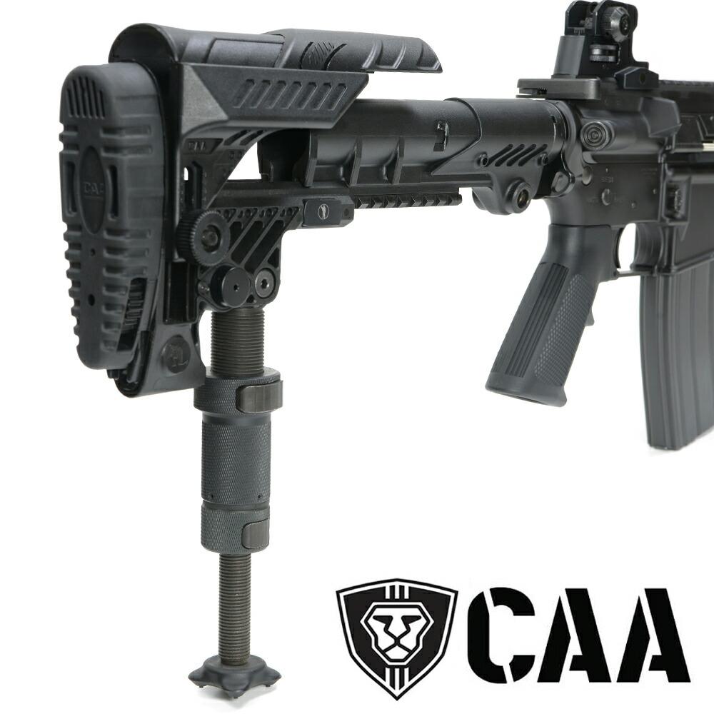 CAAタクティカル 実物 ARSストック モノポッド付き AR15 M4用