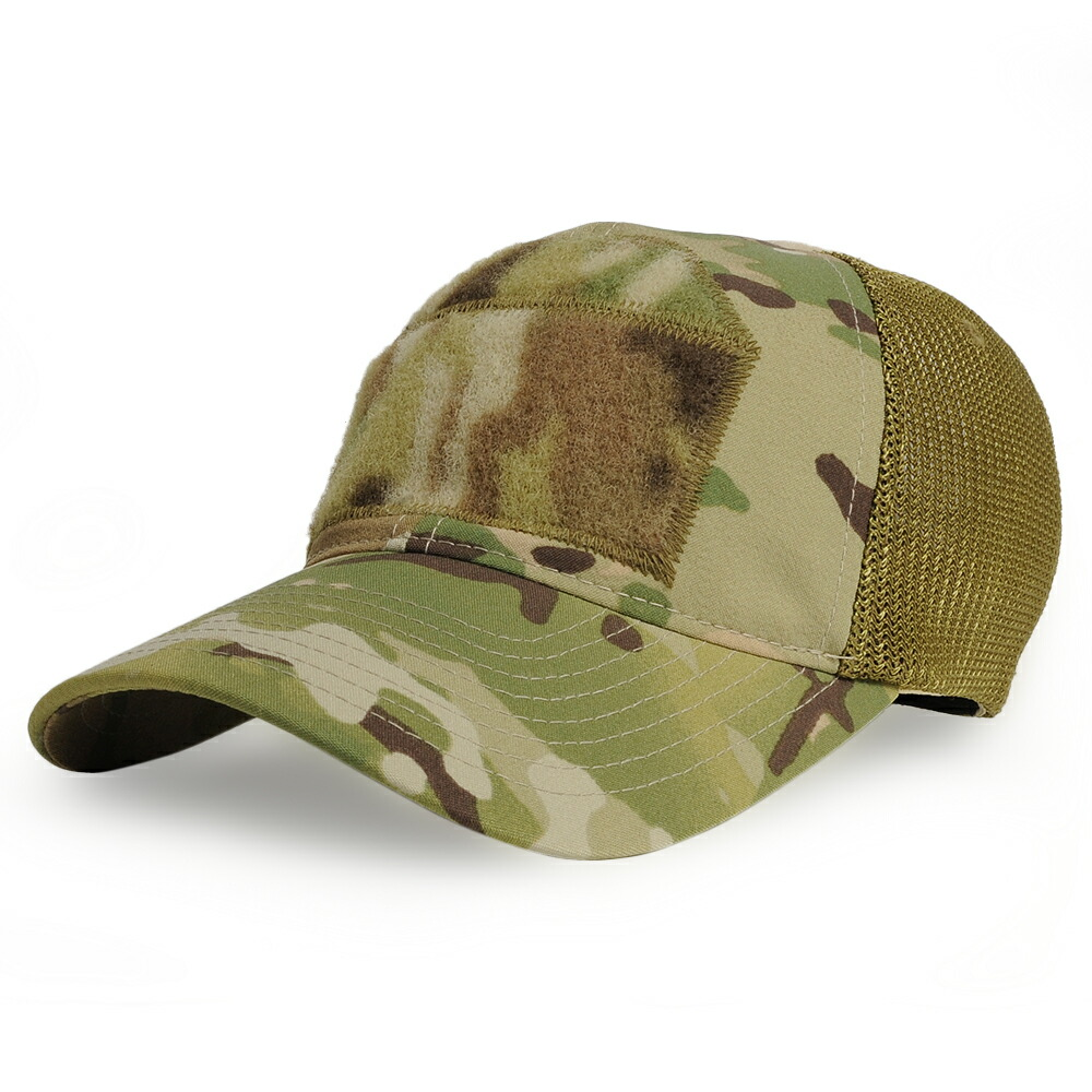 Mesh cap CG-Hat Mesh RAW(CG- hat mesh low) of mil specifications monkey  (MSM) which is famous for the cap-based morale patch of the global hat maker  FLEXFIT ... 29c1294ba3d