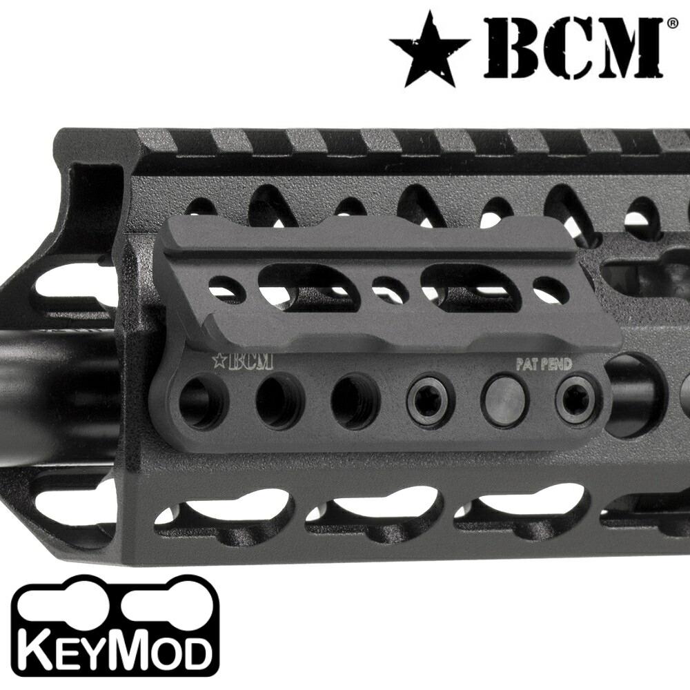 BCM ライトマウント Keymod対応 SureFire スカウトライト用