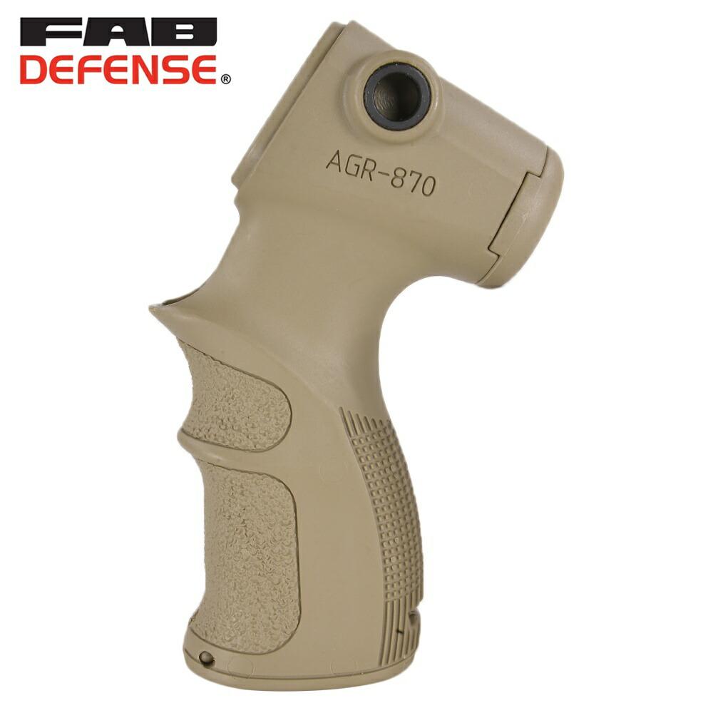 FAB defense Remington 870 shotgun grip [the tongue] rubber grip handgun  custom parts custom grip