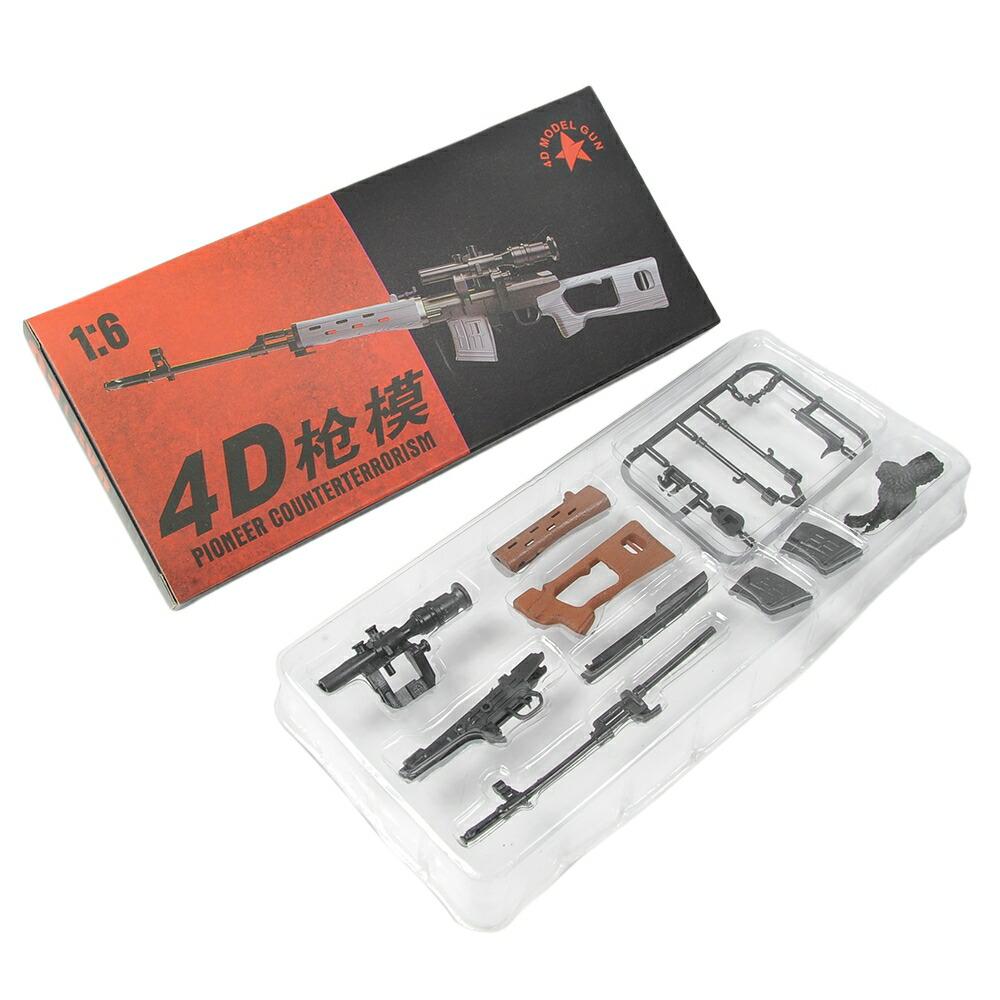 プラモデル SVD ドラグノフ狙撃銃 スナイパーライフル 1/6スケール