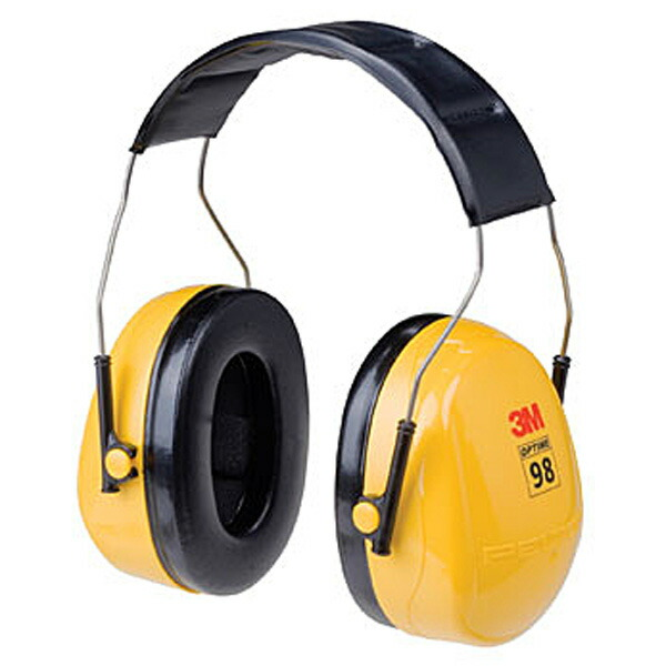 Reptile Rakuten Global Market Peltor Soundproofed Earmuffs Optim 98 Diy Tool Work Supplies