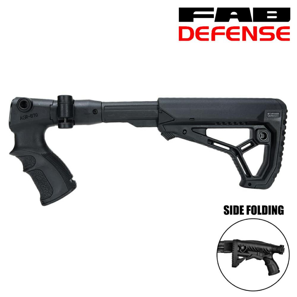 FAB DEFENSE グリップ&ストックキット 折り畳み式 レミントン M870用