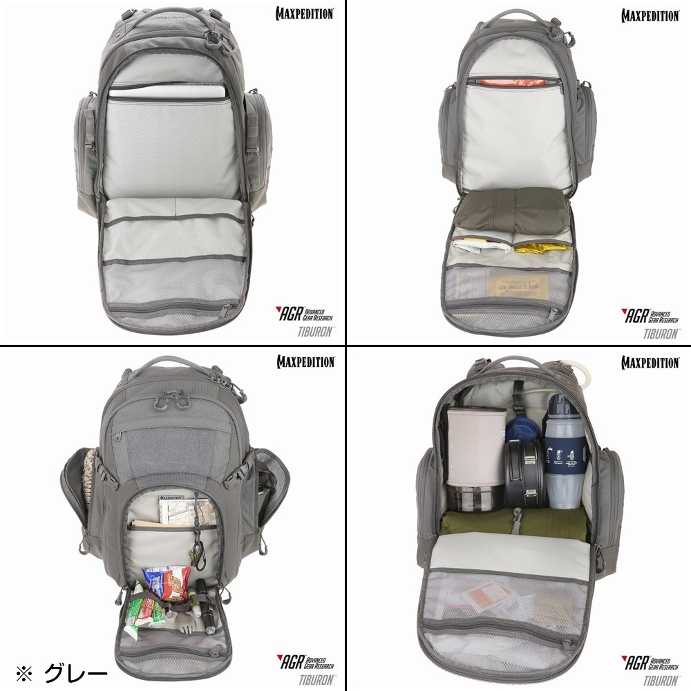 639bdb2532 It is Tiburon (ティブロン) of the backpack which can taste quality of the  military grade of マックスペディション company and the powerful charm of the ...