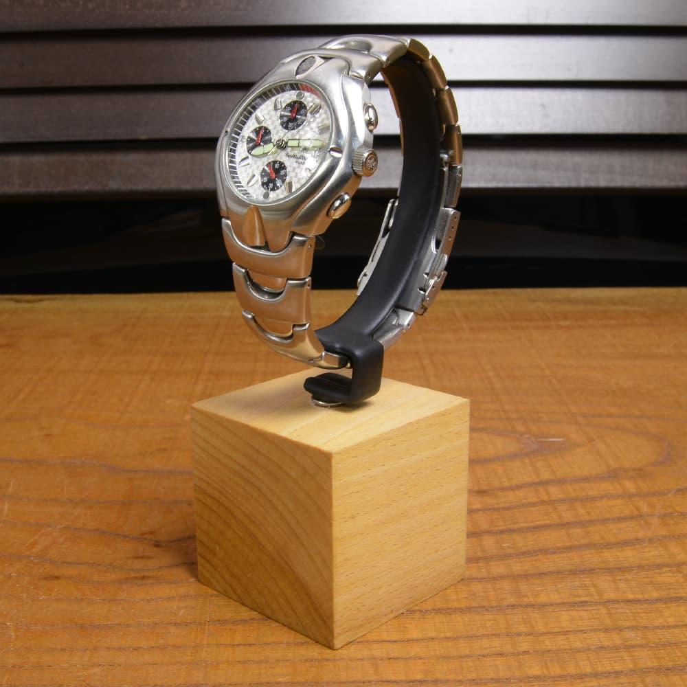 腕時計スタンド G型 木製台座 ウォッチスタンド