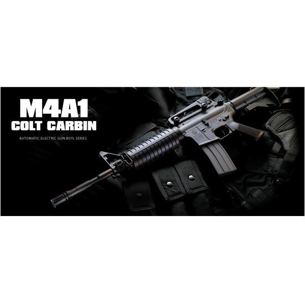 東京マルイ 電動ガンBOYs コルト M4A1