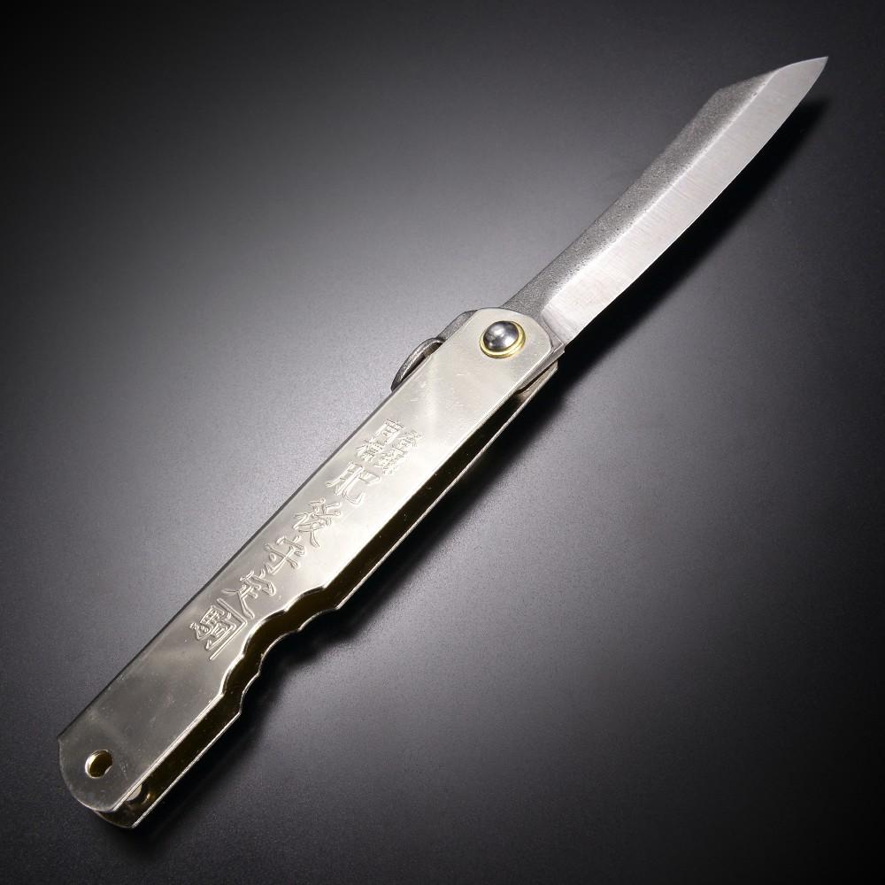 肥後守定 和式ナイフ 折りたたみ 全鋼 梨地仕上げ