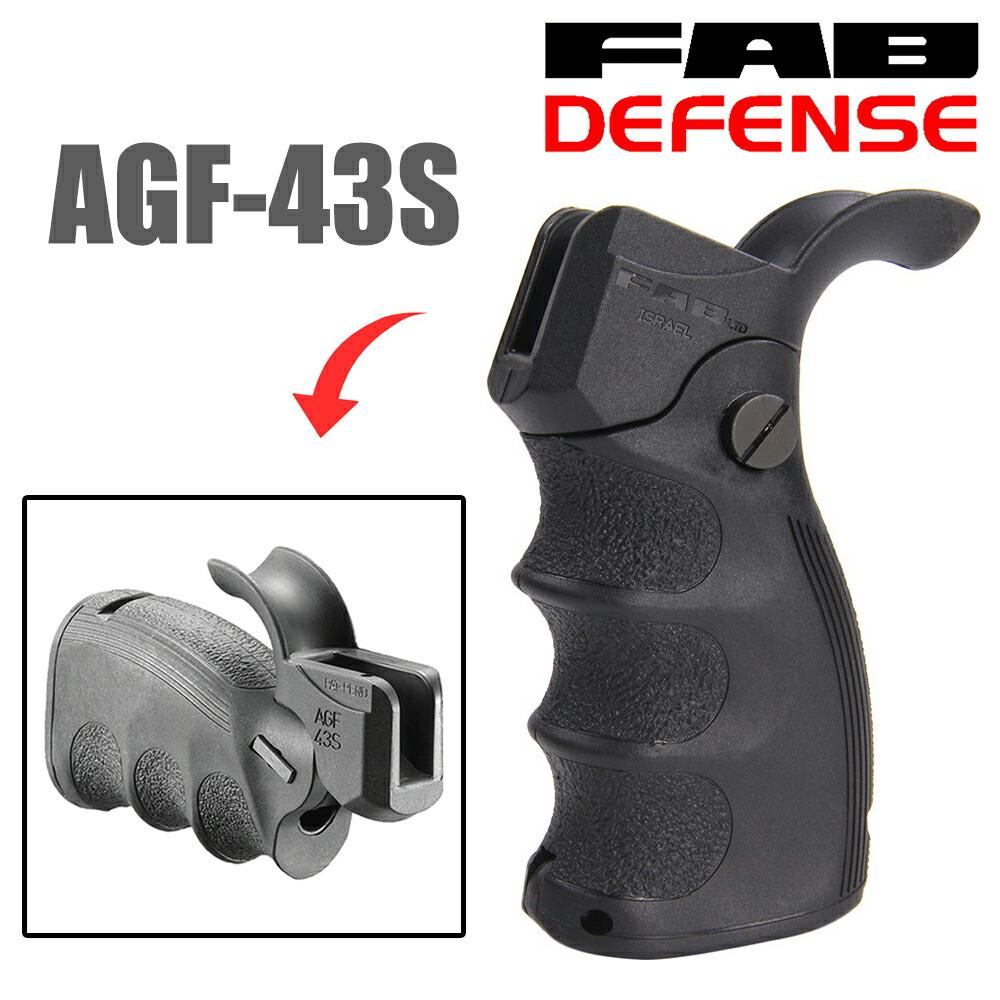 FABディフェンス 実物 AGF-43S ライフルグリップ M16 AR15