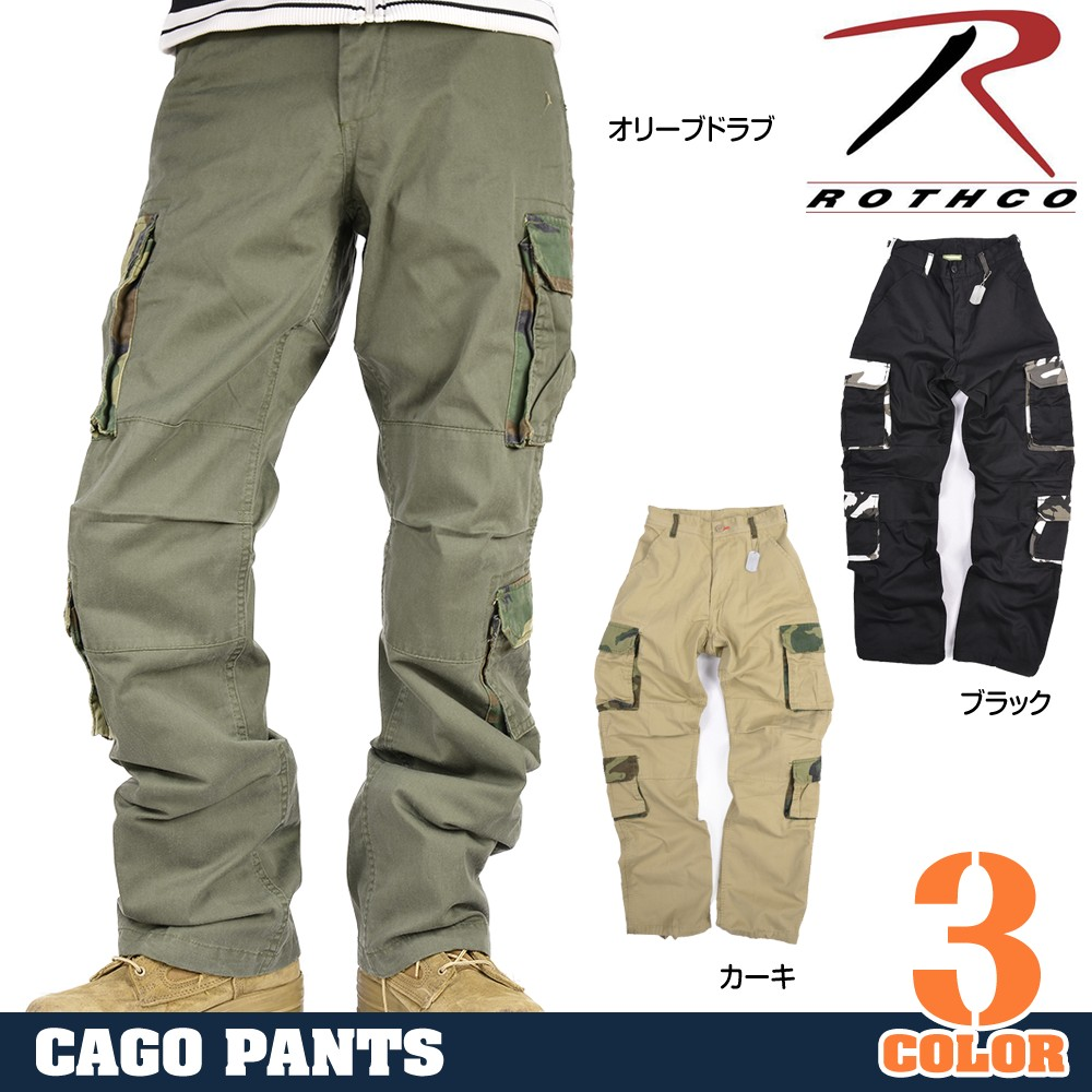 Reptile  Rothko cargo pants vintage paratrooper 2146 olive drab ... 7c17a1fdcbd