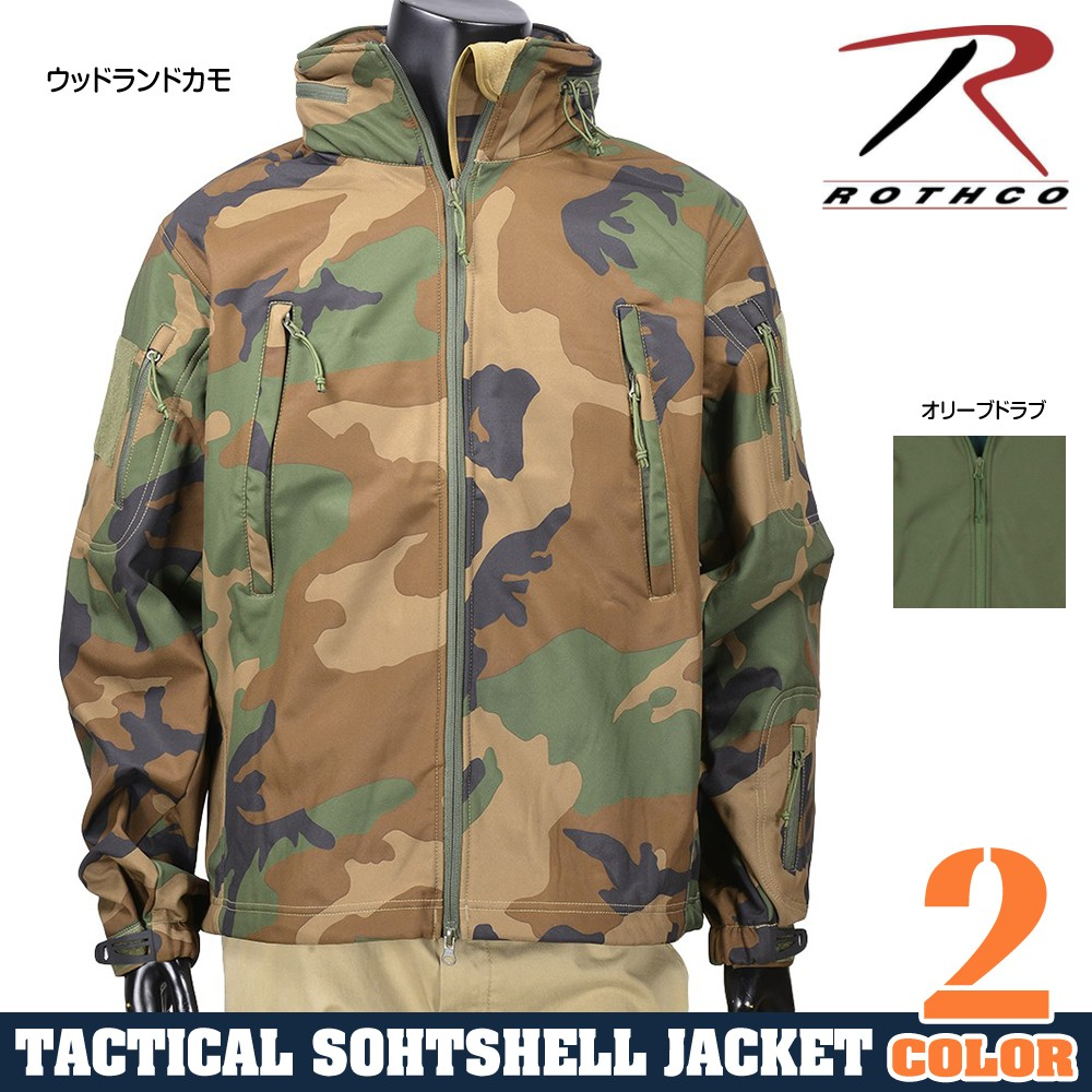 a26dbb084 Rothco jackets special OPS tactical olive drab / m field jacket army jacket  men's jacket 9745 fashion outerwear jumper blouson nylon jacket military ...