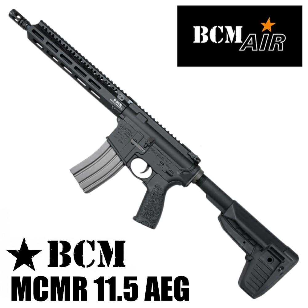 BCM AIR 電動ガン BCM MCMR 11.5 AEG 公認ライセンス製品