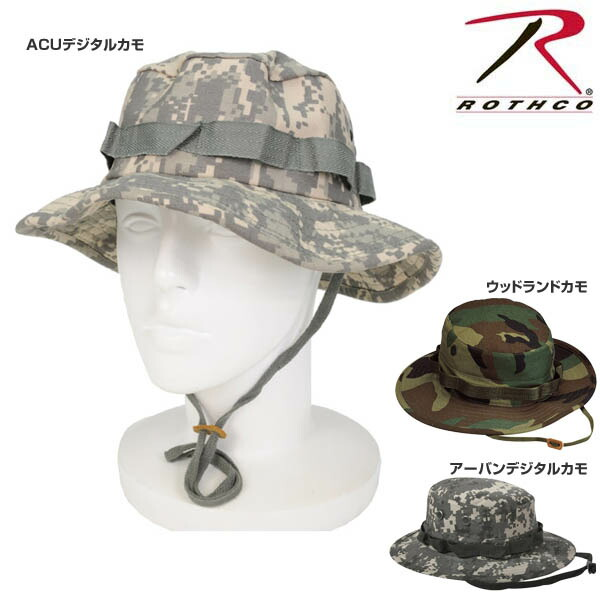 9576d249f10e0 Rothco military brand Boonie hat (jungle Hat). It is a wide brim and Boonie  hat was used in the jungle in a military Cap hat. Rounds can be stowed.
