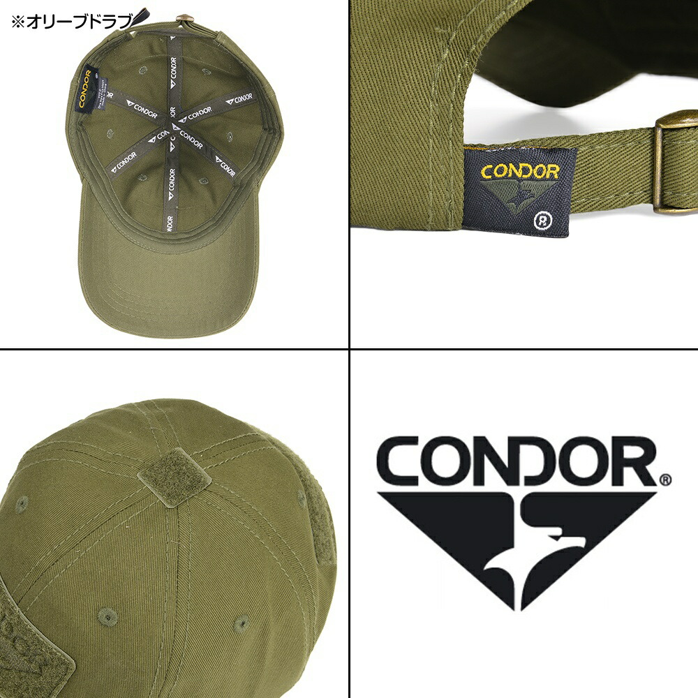 363f0689a69 ... Using Condor outdoor cryptic camouflage Baseball Cap. The distinctive  camouflage pattern is attractive. on ...