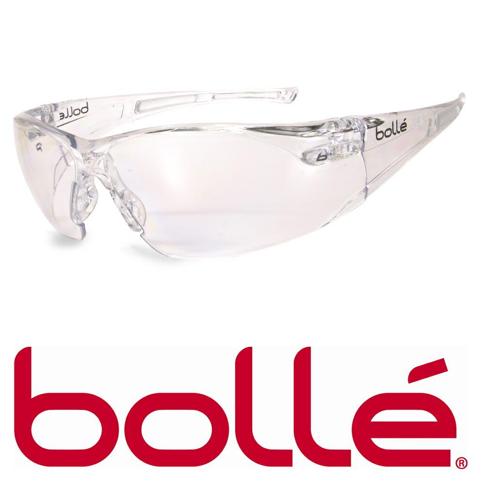 Bolle サングラス ラッシュアジアン クリア