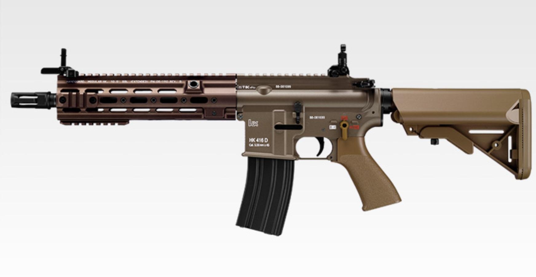 Amrican Defense Mount Sticker authentic   DEVRU M4 AR