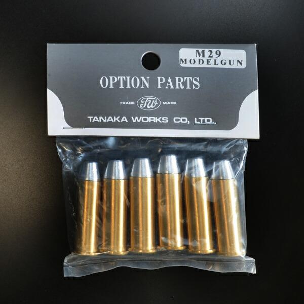 タナカ カートリッジS&W M29 モデルガン用