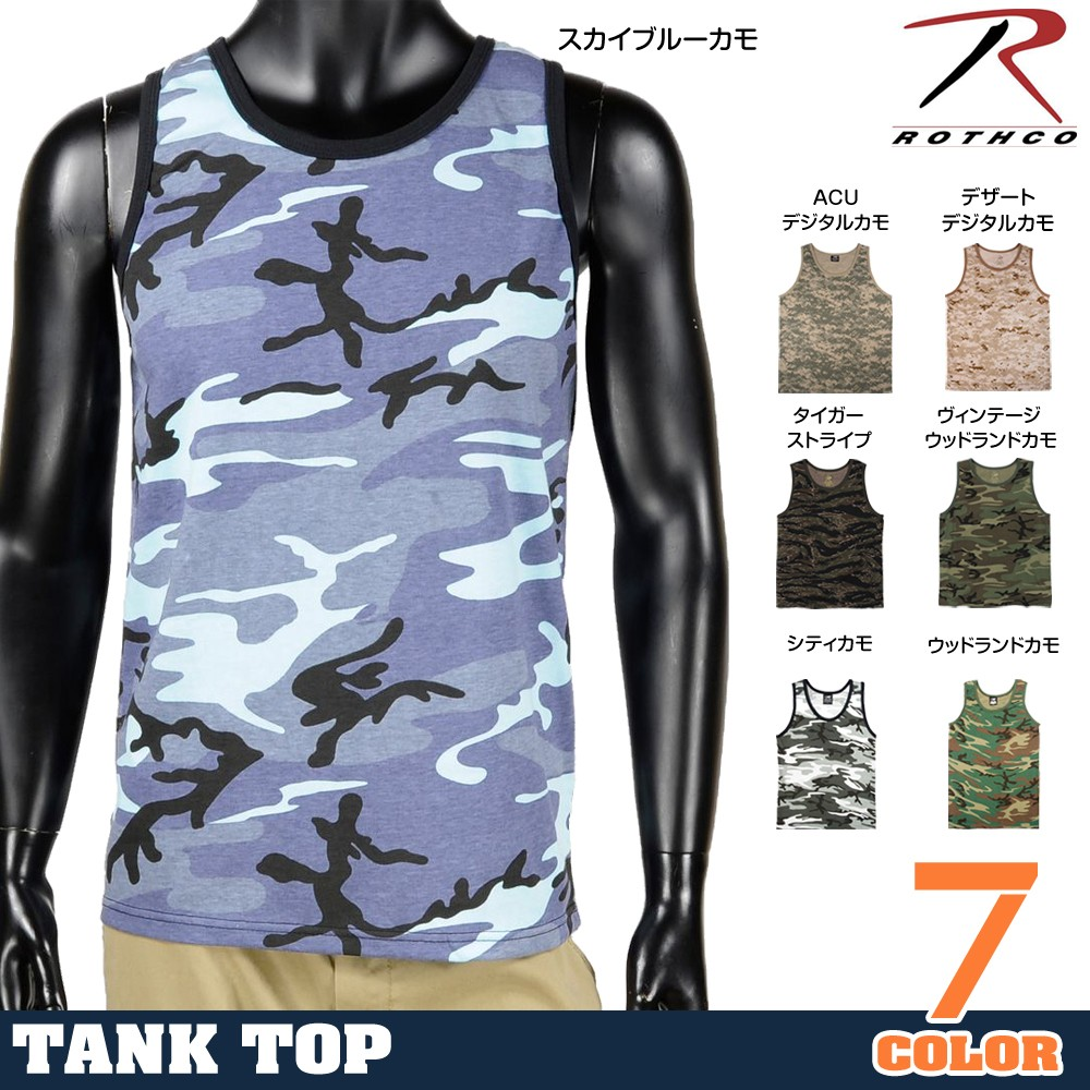 8d98ce3899be3 Rothco tank top cotton blended camouflage [vintage Woodland Camo / L size]: