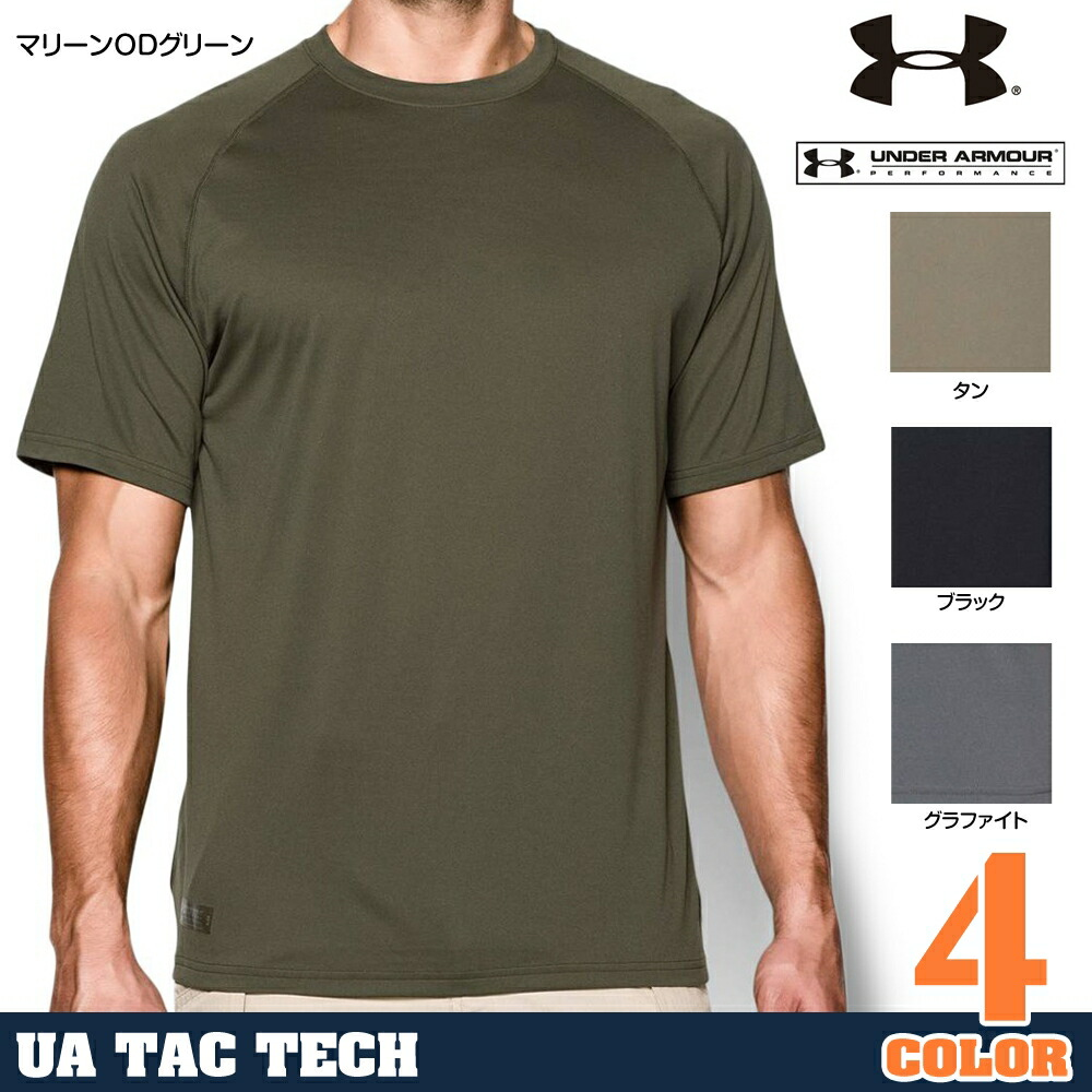 d5b743f7bdaa under armour army clothing cheap   OFF45% The Largest Catalog Discounts