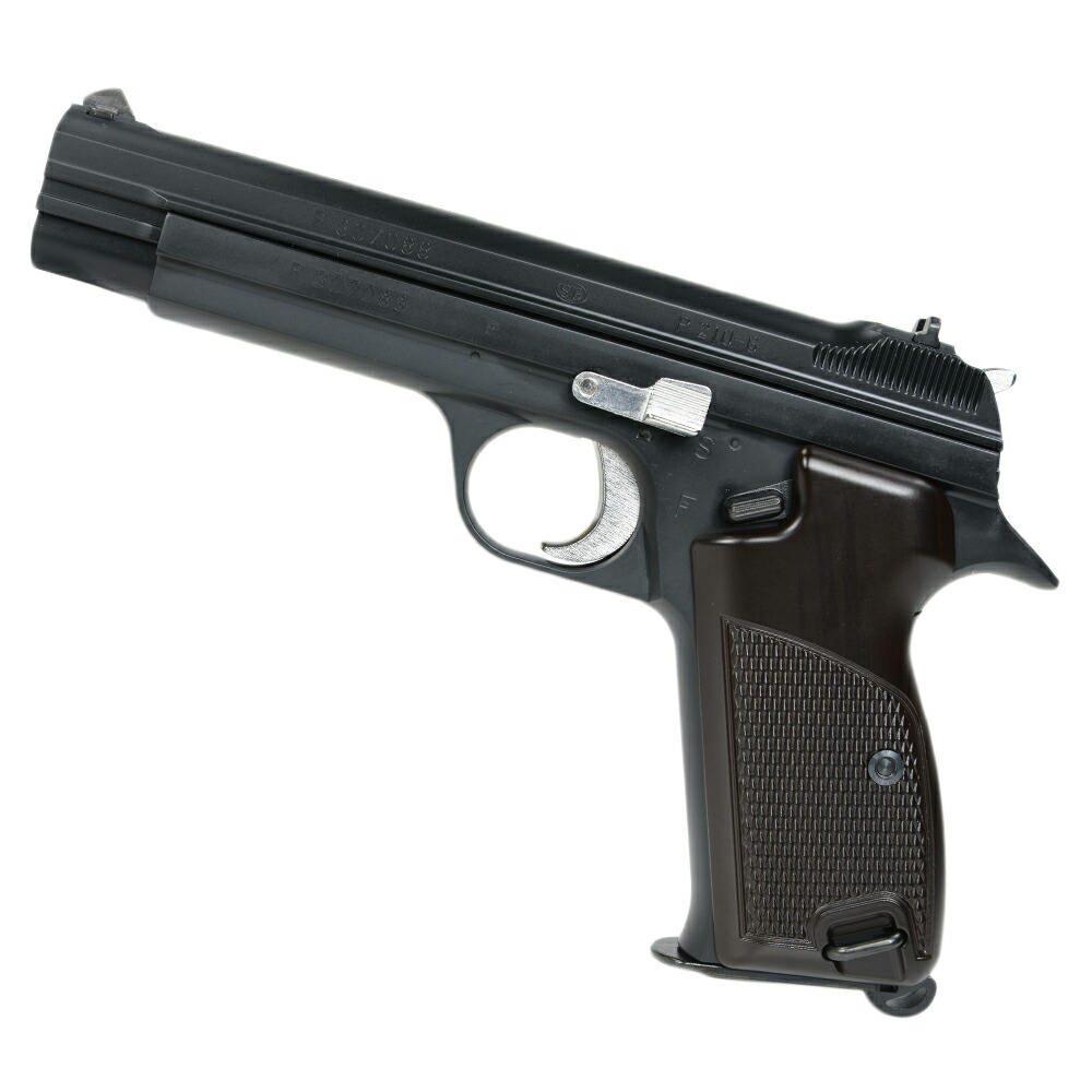 MARUSHIN ガスブローバック SIG P210-6 ABS 6mmBB